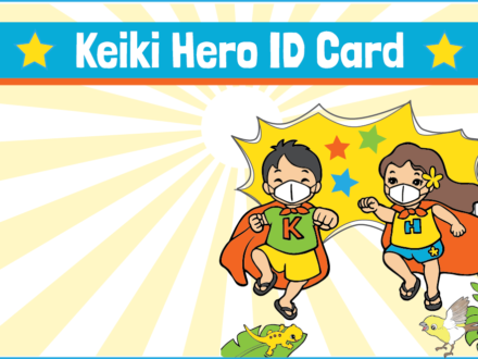 KH-ID-Card