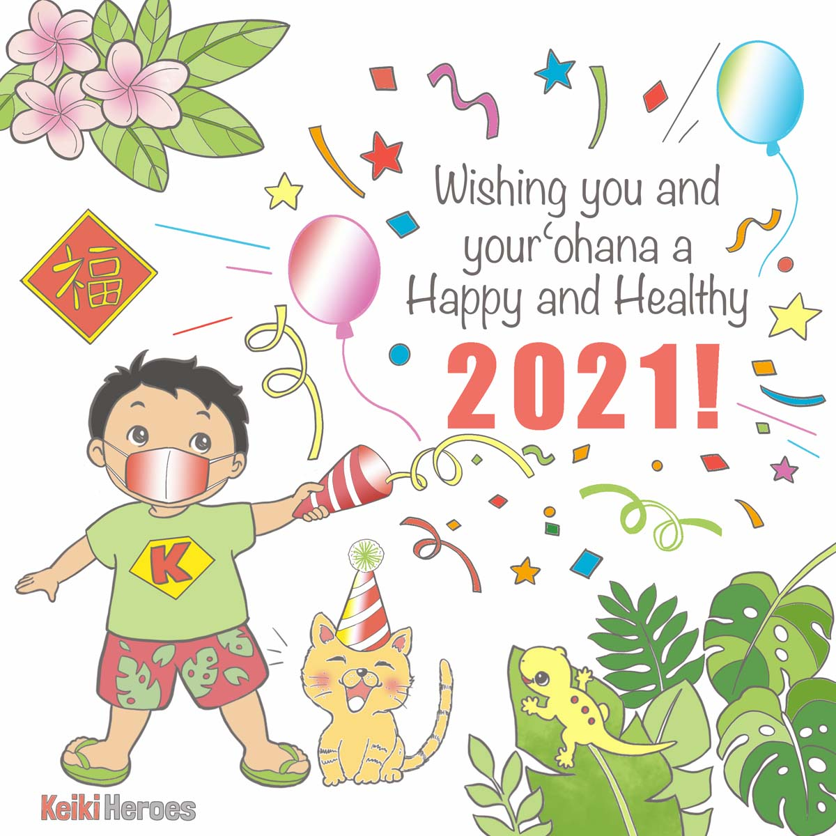 Happy New Year – Coloring Sheet & Flyer