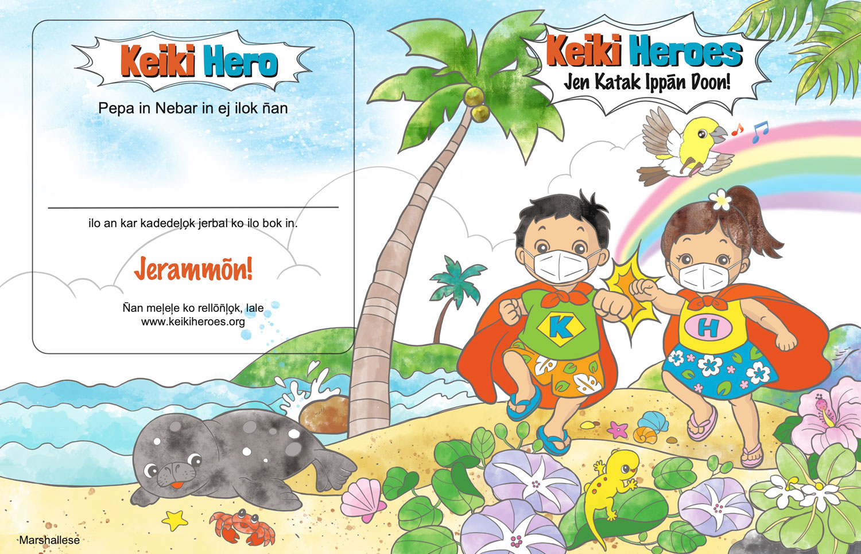 Activity Book – Marshallese