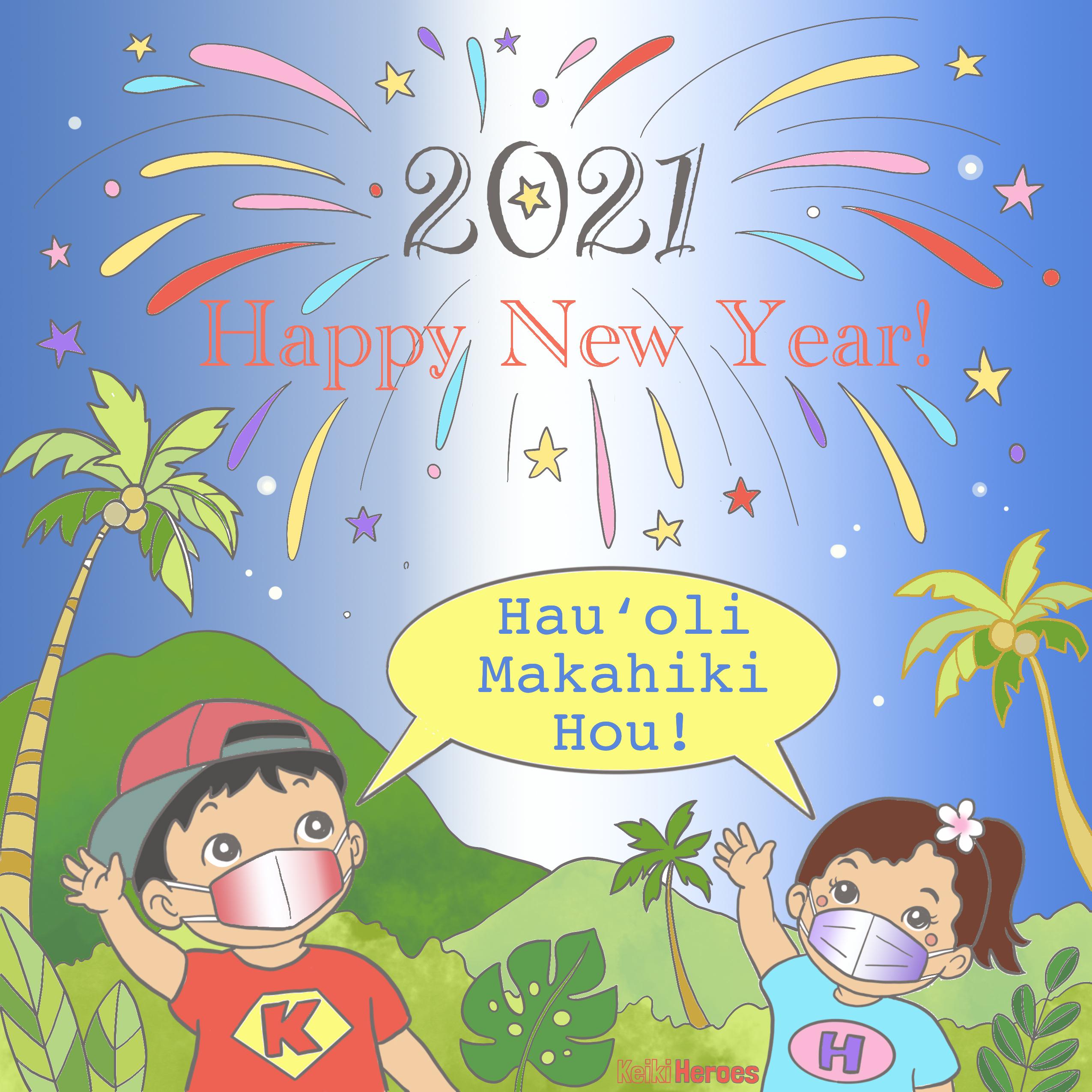 Hauo Li Makahiki Hou! – Happy New Year Coloring Sheet & Flyer