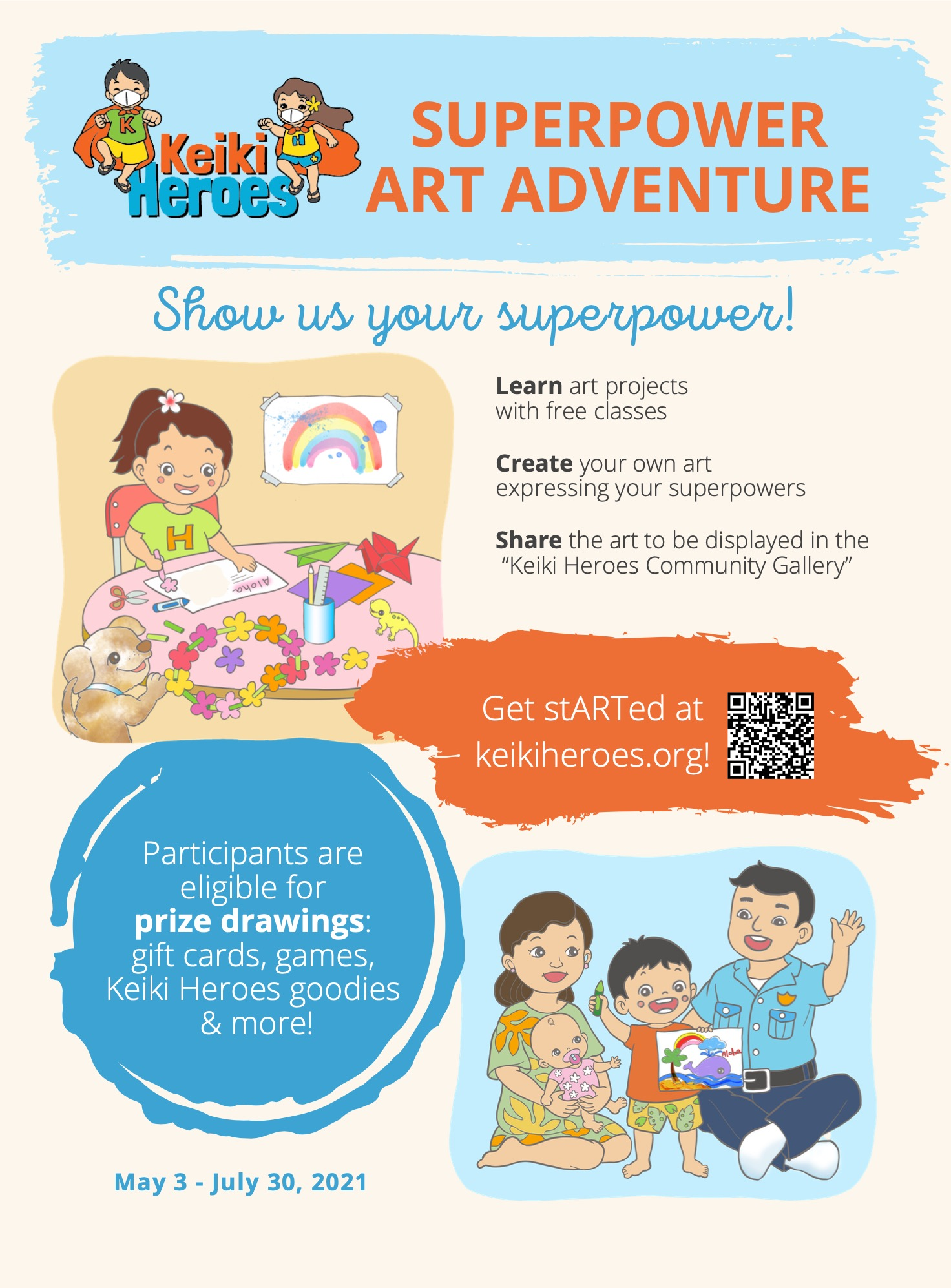 Superpower Art Adventure Poster